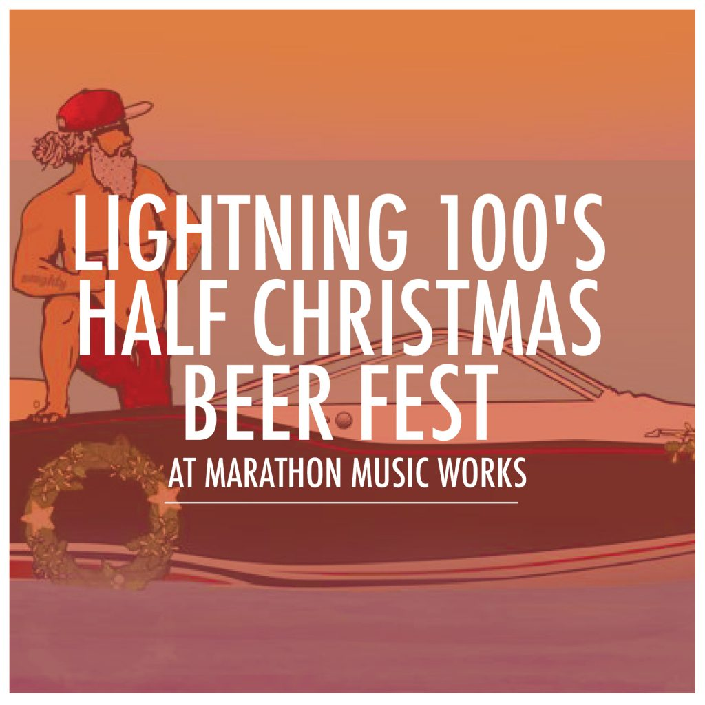 everyones favorite kind of holiday half christmas is right around the corner naturally that means its time for lightning 100s annual hands on